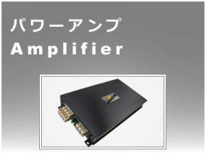 amplfer